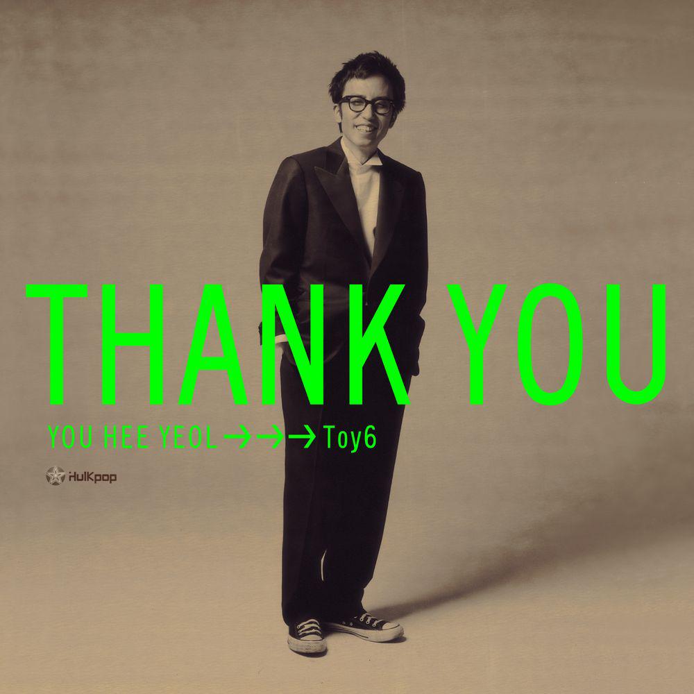 Toy – Vol.6 Thank You (FLAC)