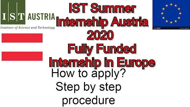 IST Summer Internship Austria 2020 (Fully Funded) Online Apply