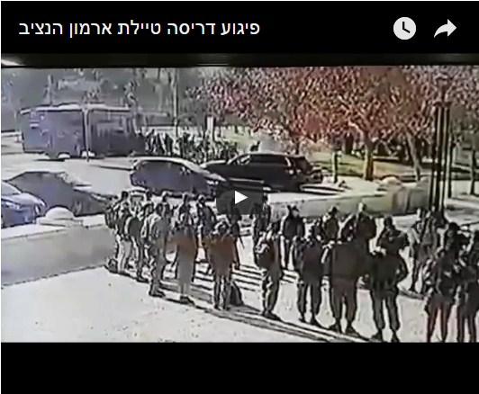 Video Detik-detik Menegangkan Warga Palestina Serudukkan Truk ke Sekelompok Prajurit Israel