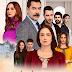 مسلسل اسطنبول الظالمة الحلقة 33 مترجم للعربية الموسم الاول