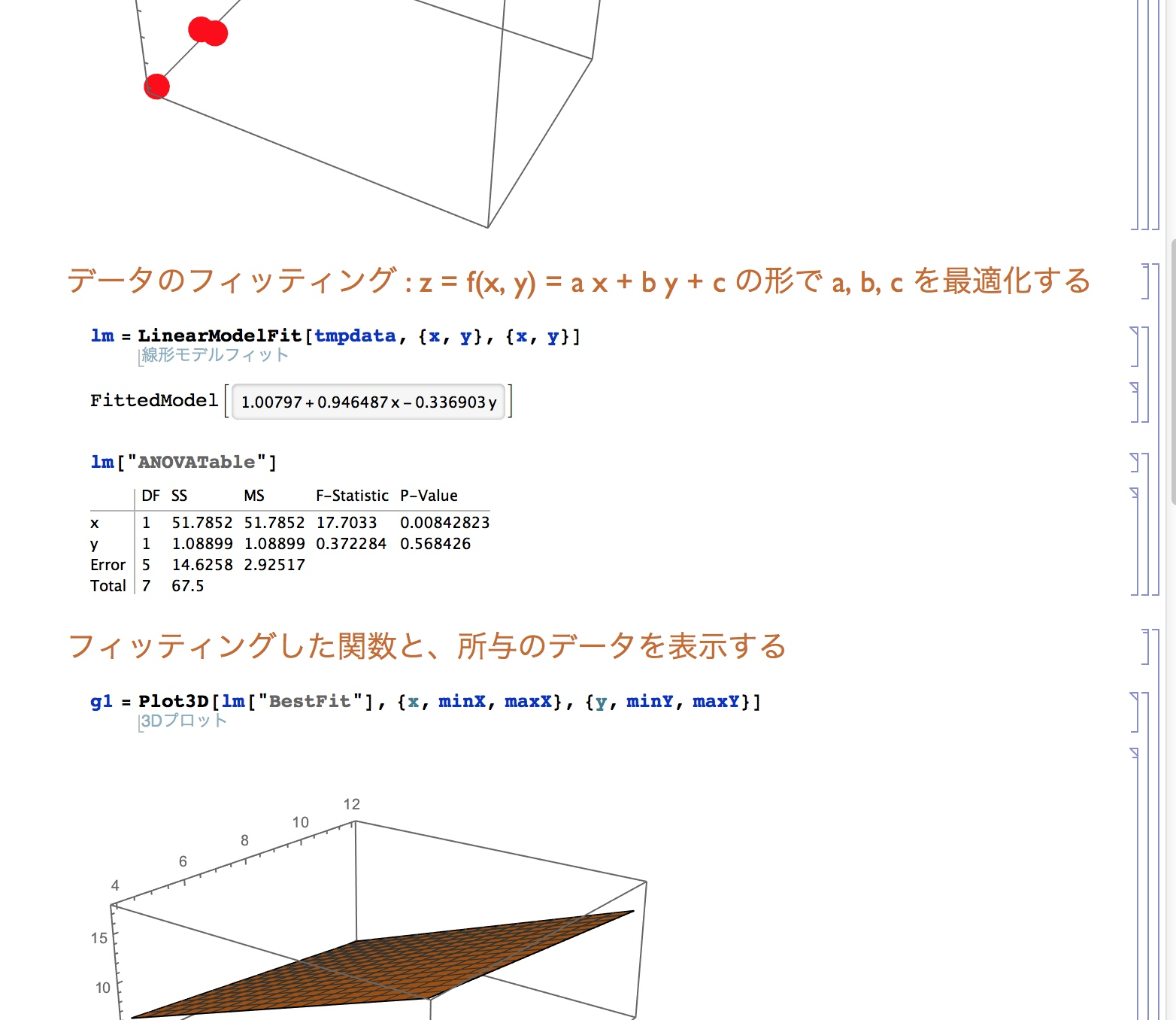 Mathematica for Table mathematica