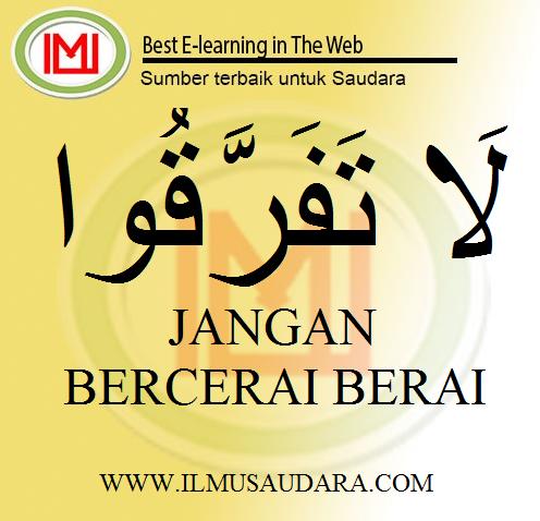 Pengertian Kerukunan Dalil Quran Dan Hadits Tentang