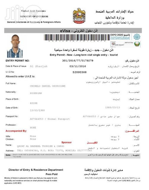 How to Apply for Dubai Visa from Nigeria 2018
