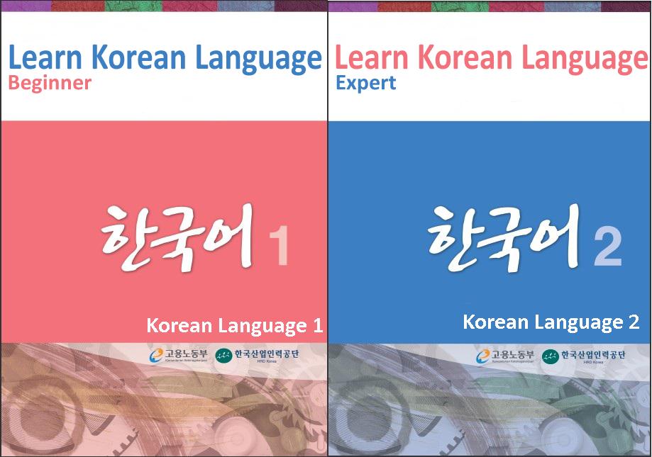 learn korean pdf free download