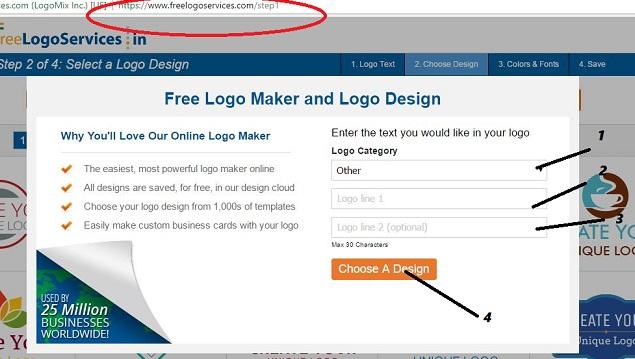 free me blog aur website ka logo kaise banaye 10