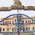 बिहार बोर्ड की मैट्रिक-इंटर की परीक्षा अब ओएमआर शीट पर