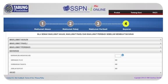 Langkah Demi Langkah Cara Membuka Akaun Simpanan SSPN-i Plus Secara Online