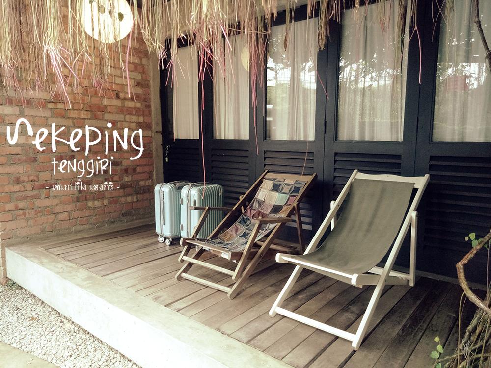 Sekeping Tenggiri : หน้าห้องพัก LEFT GARDEN ROOM (2 SINGLE BEDS)