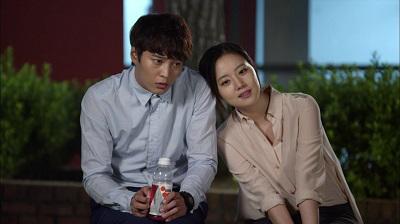 Joo ha vinto Jin se Yeon datazione