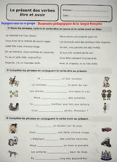 فروض السنة الرابعة ابتدائي الجيل الثاني مادة اللغة الفرنسية الفصل الثاني