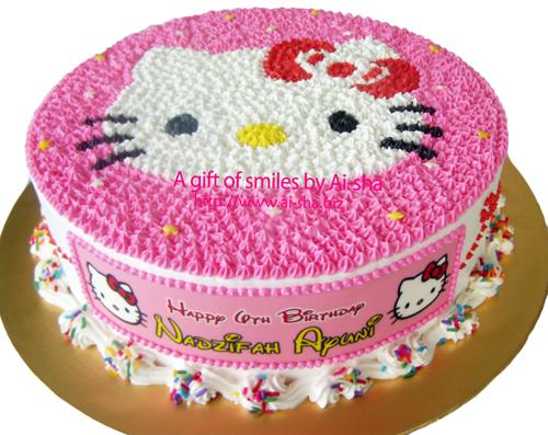 Cupcake Cake Cookies Kek Cawan Amp Edible Image Printing