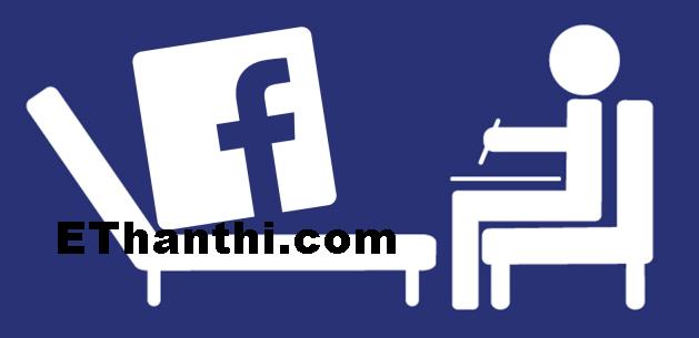 பேஸ்புக் பதிவை வண்ணப் பின்னணியில் அமைக்க | Set Facebook post color on background !