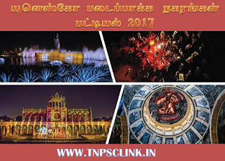 TNPSC Tamil GK: List of UNESCO Creative Cities 2017 (11.11.2017) PDF Download