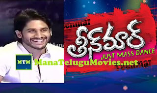 TeenMaar -Mass Dance Show -8th Aug : Naga Chaitanya as Guest
