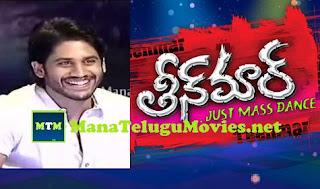 TeenMaar -Mass Dance Show -8th Aug : Naga Chaitanya as Guest