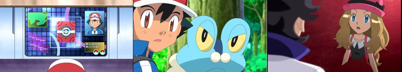 Pokémon - Capítulo 3 -  Temporada 17 - Audio Latino
