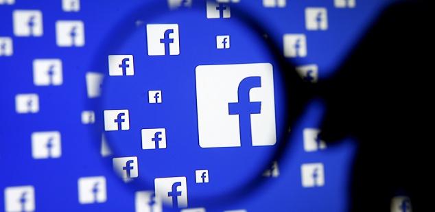Cómo eliminar de forma definitiva el historial de búsqueda de Facebook