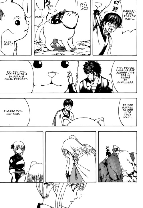 Gintama - Chapter 575