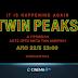 """Τα νέα επεισόδια του """"Twin Peaks"""" έρχονται στο πρόγραμμα της Cosmote TV"""