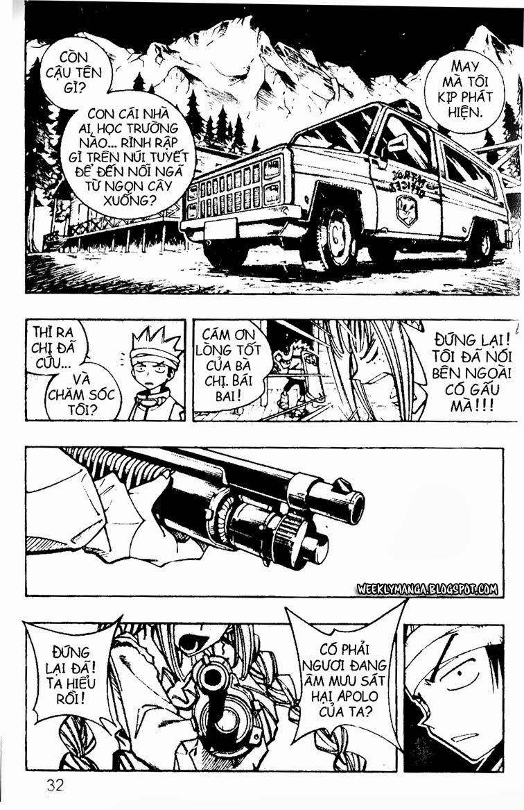 Shaman King [Vua pháp thuật] chap 92 trang 7