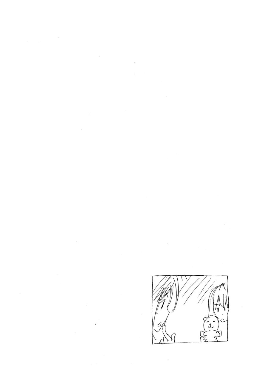 Minami-ke - Chapter 190