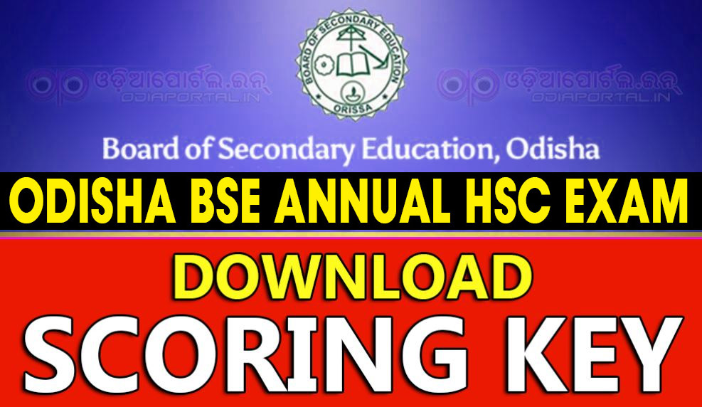 Download Answer Key Of Matric (HSC) Exam 2018, Download MCQ Scoring Key (Answer Key) of Annual HSC (Matric) Exam 2018, Board of Secondary Education, Odisha today uploaded MCQ Scoring Key or Objective Question's official Scoring Key of Annual HSC (Matric) Exam 2018.
