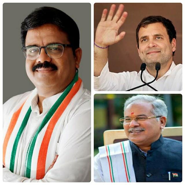 बिलासपुर लोकसभा: अटल के लिए आज आएंगे राहुल गांधी, सकरी में 1 बजे सभा..