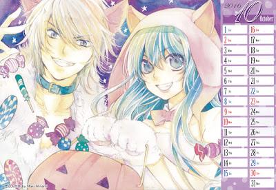 Octubre: Koi wa Hito no Hoka de Maki Minami