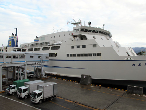 Niigata To Sado Island Ferries