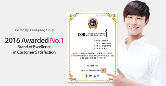 짱이뻐! - Wonjin Plastic Surgery Clinic Seoul Korea No.1 Brand of Excellence