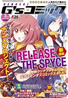 """Release the Spyce"" el próximo anime original de Namori y Takahiro"