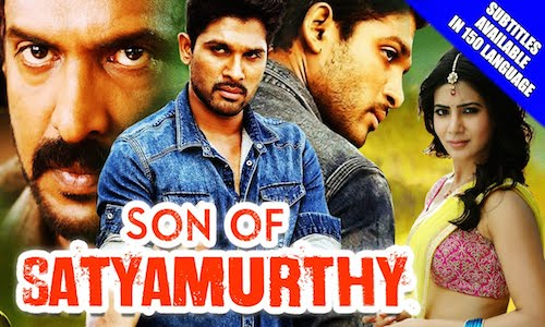 Son Of Satyamurthy 2016 Hindi Dubbed Full Movie