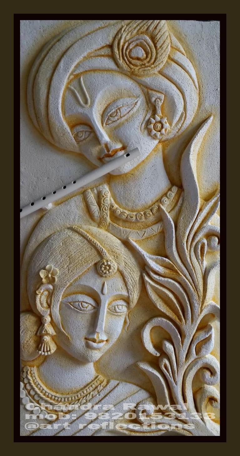 artist chandra rawal: 3D murals by Artist chandra rawal