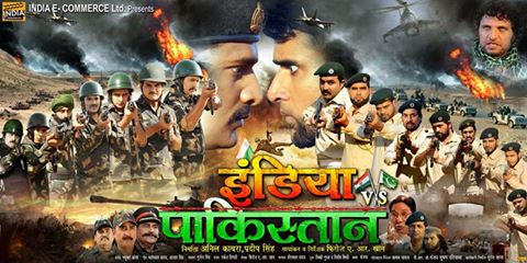 india vs pakisatan release in may 17