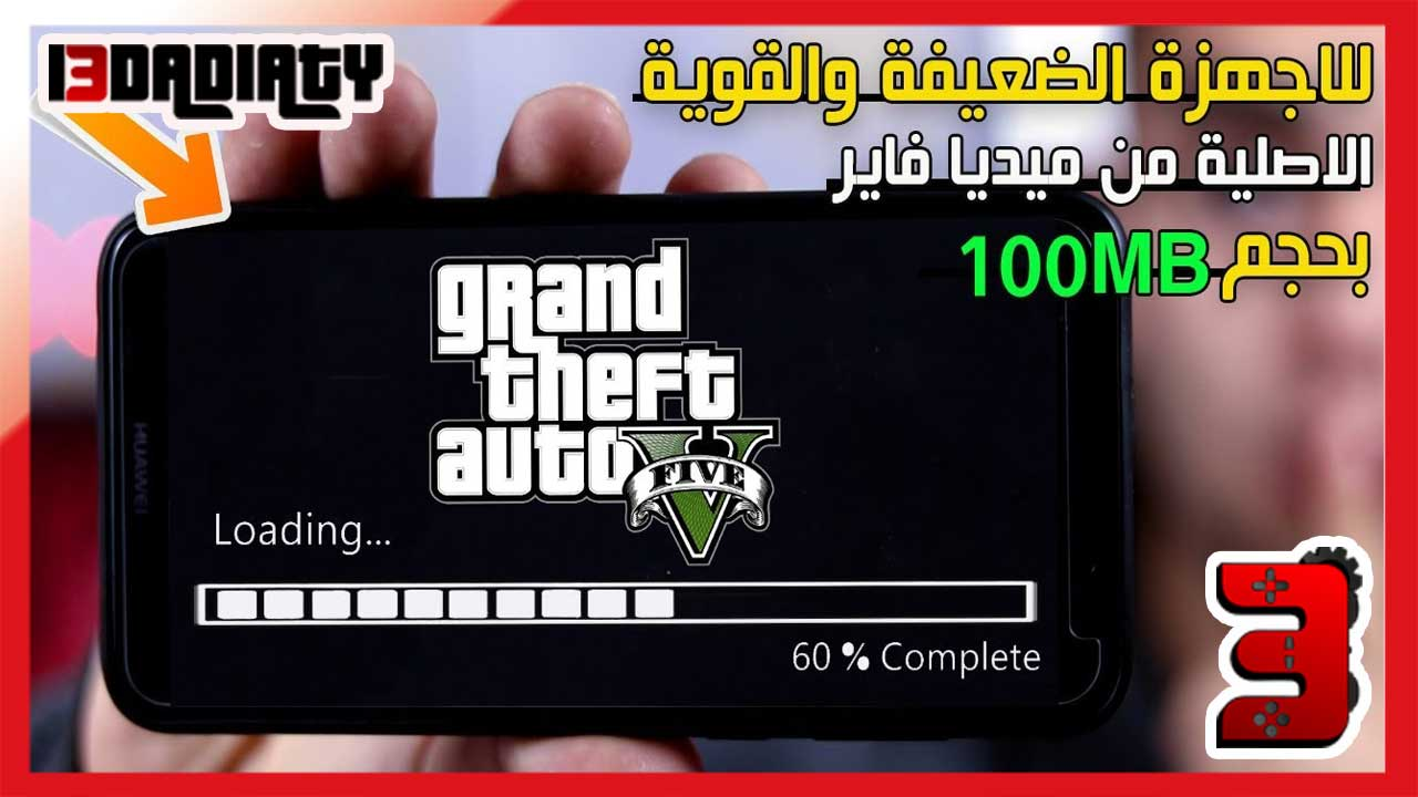 ppsspp games gta 5 download