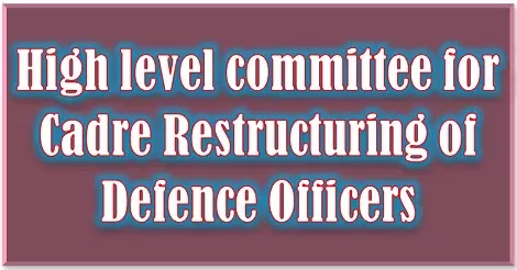 high-level-committee-for-cadre-restructuring-of-defence-officers