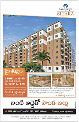 JANAPRIYA HYDERABAD 7032959596 WITH RENT OWN HOUSE