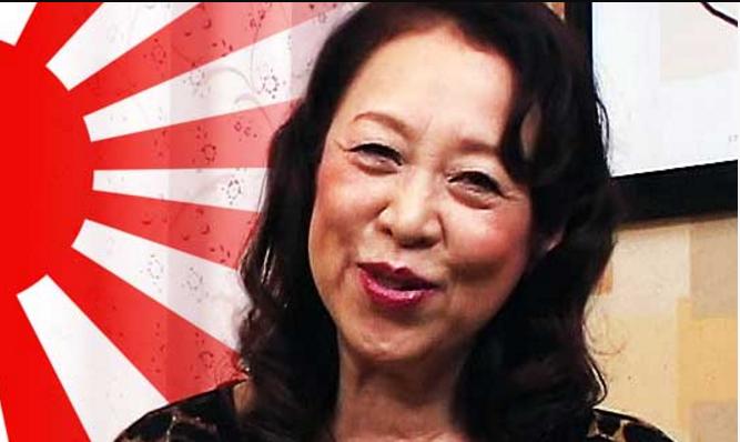 Japan oldest porn star