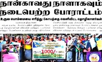 News paper in Sri Lanka : 30-09-2016