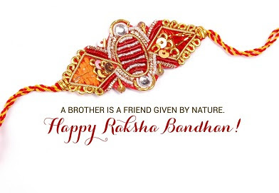 Raksha bandhan images in advance