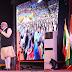 भ्रष्टाचार से मुक्ति के लिए कड़े और बड़े फैसले लिये : मोदी