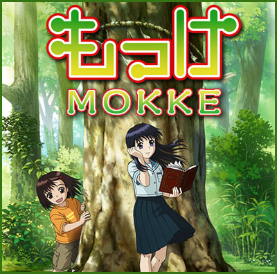 Download Mokke Subtitle Indonesia