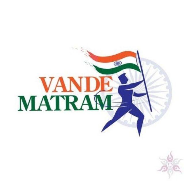 vande matram independence day hd images