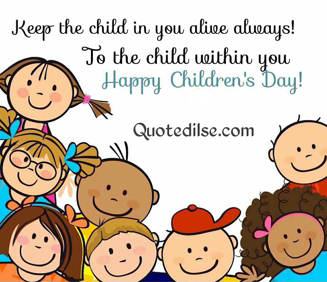 Funny Children's Day Wishes Messages