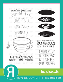 be a barista