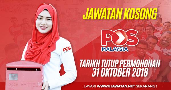 temuduga terbuka pos malaysia berhad 2018