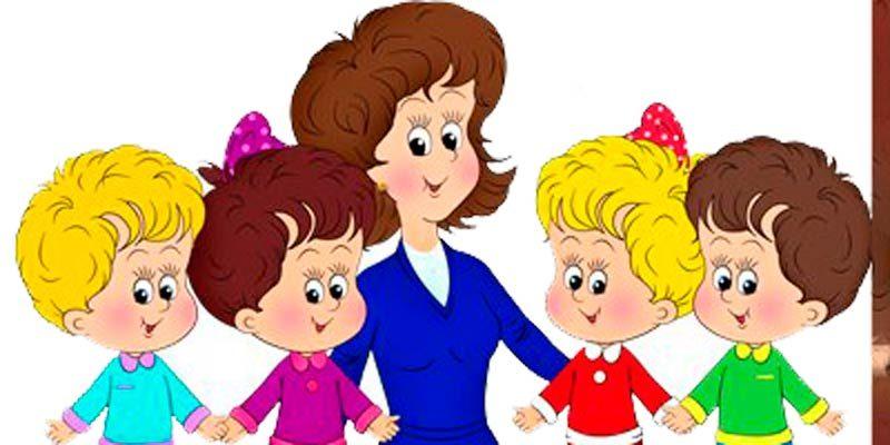 Картинка воспитатель с детьми рисунок