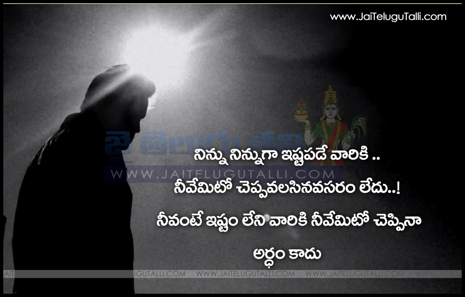 Telugu Quotes And Life Motivation Quotes In Telugu Images Www