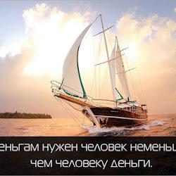 Отчет инвестирования 28.01.19 - 03.02.19: Наш портфель 6382,57$, прибыль 577,68 (9,95%)