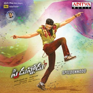 Speedunnodu (2016) Telugu Mp3 Songs Free Download